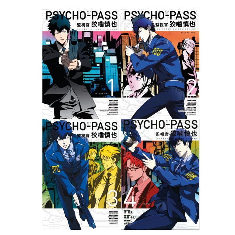 PSYCHO PASS Kougami Shinya Anime Manga two sides Pillow Cushion Case Cover 541 A